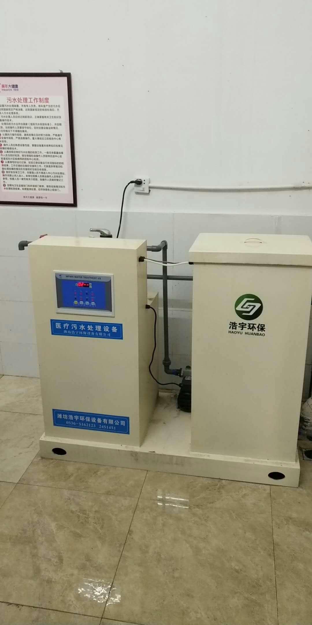 北京實驗室污水處理設備 <br> 全新  價格:26500 <br> <img src=http://i.job8080.com/img/up/img/5f2a78b2e555e.jpg width=150 >